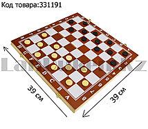 Шахматы, шашки, нарды 3 в 1 деревянные 39х39см