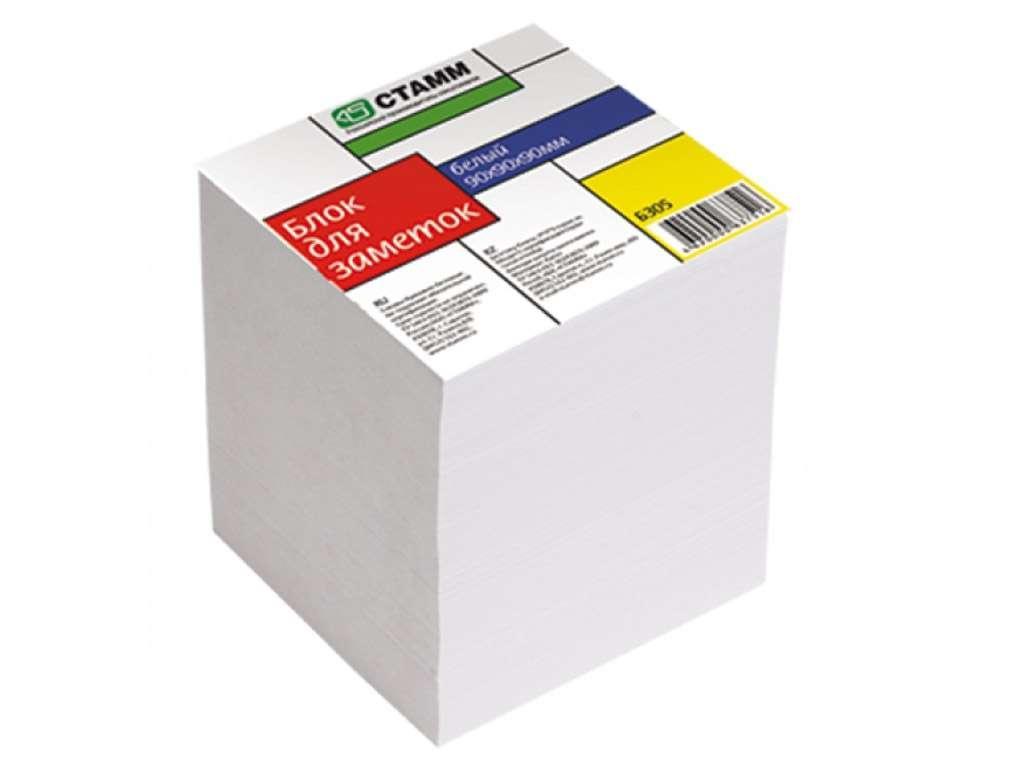 Блок для записей СТАММ белый 9х9х9 см