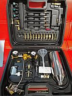 Набор для промывки инжекторов
