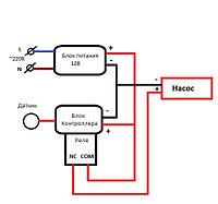 Контроллер дезинфицирующего  туннеля на двух датчиках приsутsтвия