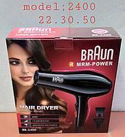 Фен MRM - power BR -2400