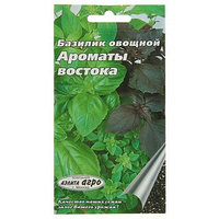 Семена Базилик овощной 'Аромат Востока' смесь, 0,3 г (комплект из 10 шт.)
