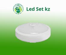 Светильник с датчиком СПБ-2Д 250-15 15Вт 1200лм IP20 250мм белый