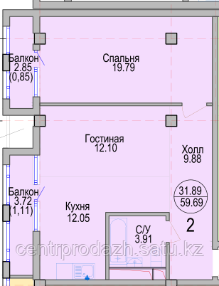 2 комнатная квартира в ЖК Алтын Отау 59.46 м²