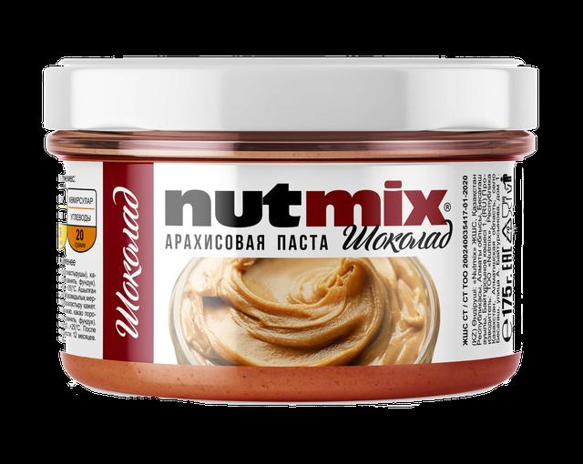 миндальная паста Nutmix