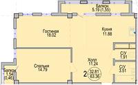 2 комнатная квартира в ЖК Алтын Отау 63.36 м², фото 1
