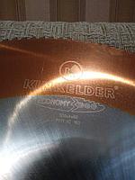 Пильные диски по металлу