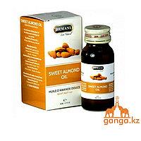 Масло Сладкого миндаля (Sweet almond oil HEMANI), 30 мл