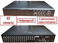 32-Х Канальный гибридный AHD/TVI/CVI/CVBS/IP видеорегистратор для видеонаблюдения с просмотром через интернет,
