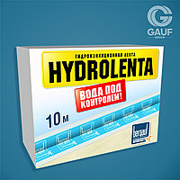 Лента для гидроизоляции, HYDROLENTA, 10м., Bergauf