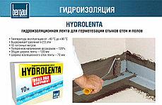 Лента для гидроизоляции, HYDROLENTA, 10м., Bergauf, фото 2