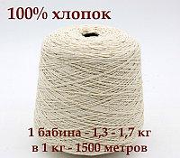 Фитиль для свечей 100% хлопок №8 для толстых свечей Ø 2-3см, №30,40 Для свечей из воска, парафина, из вощины