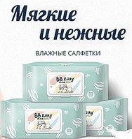 Подарок - салфетки BB Kitty (при покупке подгузников BB Kitty)