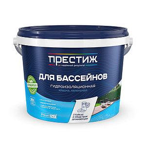 Краска для бассейнов гидроизоляционная