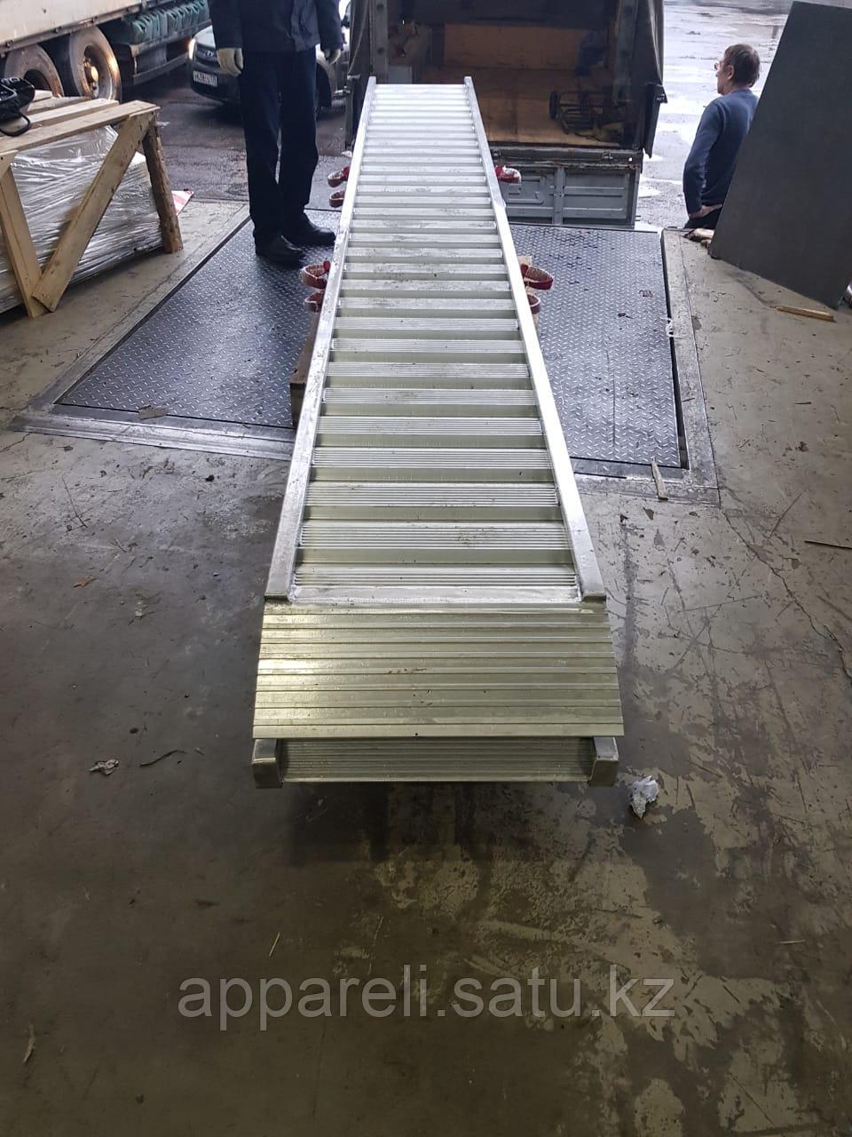 Аппарели от производителя для спецтехники 7,5 тонн, 4500 мм