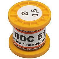 Solder ПОС-61 трубка 0,5  ПМП 100g  припой
