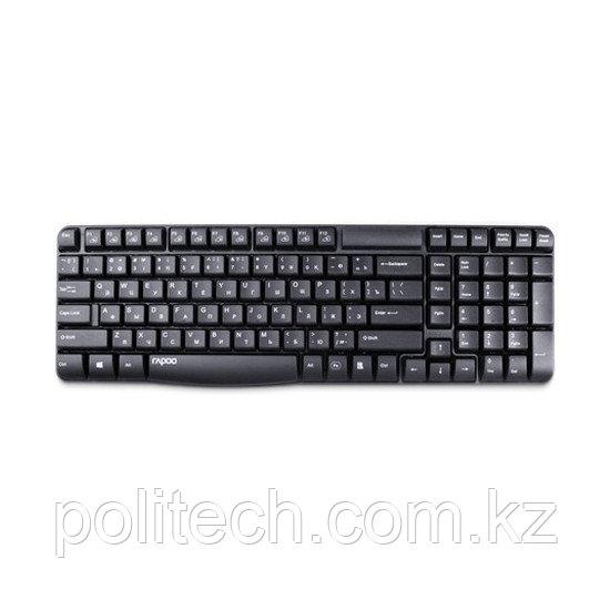 Клавиатура Rapoo E1050
