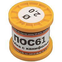 Solder ПОС-61 трубка 2,0  ПМП  100гр  припой