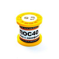 Solder  Пос-40  TP 1mm катушка 100гр (17-20гр)  припой