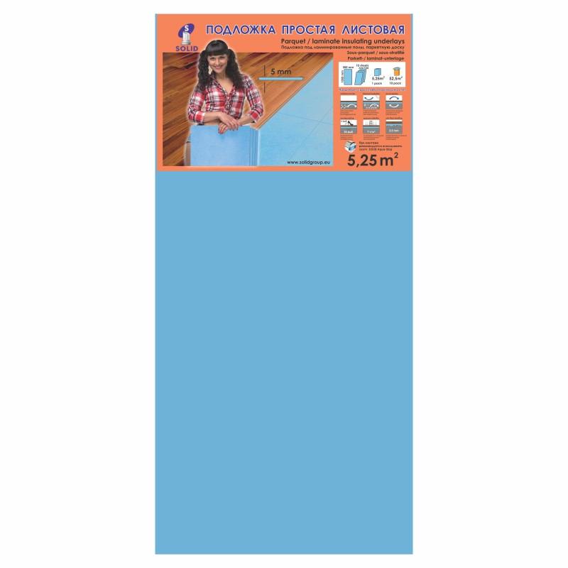 Подложка Солид Синяя листовая, 5 ММ
