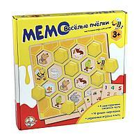 Игра настольная МЕМО «Веселые пчелки»
