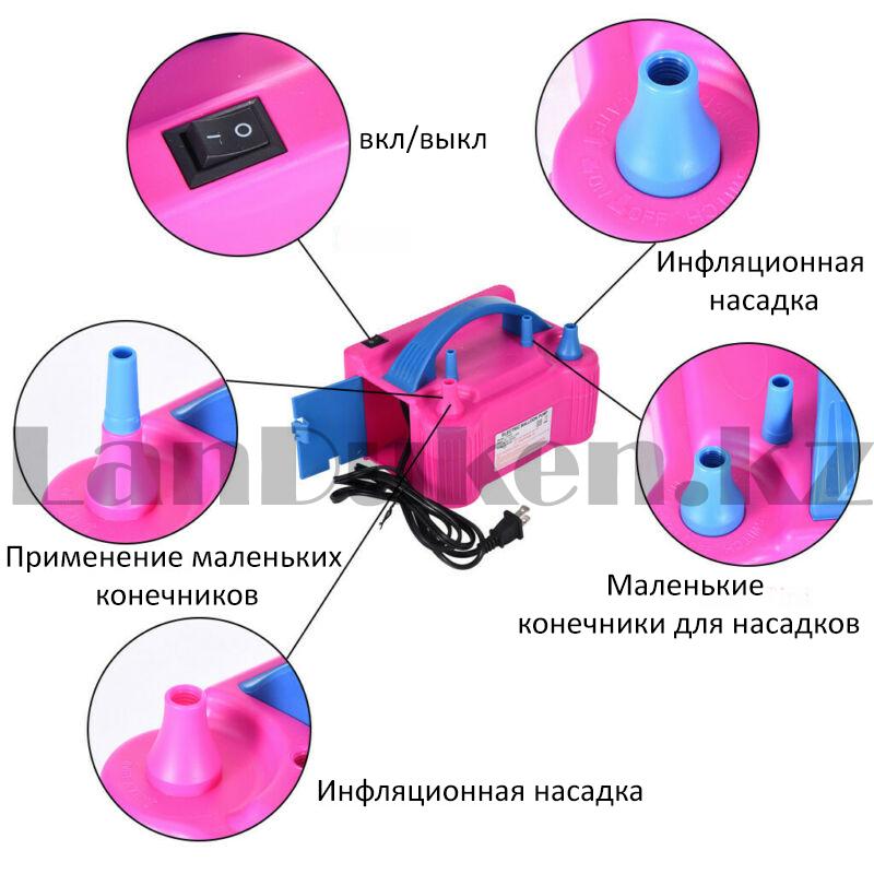 Электрический насос для воздушных шаров 73005 - фото 8