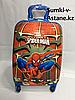 Детский дорожный чемодан для мальчика с 4-х до 7-и лет. Высота 45 см,длина 30 см,ширина 21 см.