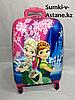 Детский чемодан на колесах для девочек,с 4-х до 7-и лет.Высота 46 см, ширина 30 см, глубина 22 см.