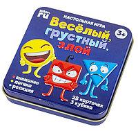 Игра настольная «Веселый, грустный, злой»
