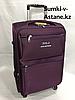 Маленький дорожный чемодан на 4-х колесах Polo Collection.Высота 56 см, ширина 36 см, глубина 24 см.