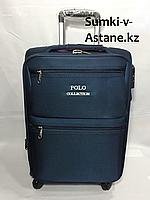Маленький дорожный чемодан на 4-х колесах Polo Collection.Высота 56 см, ширина 36 см,глубина 24 см., фото 1