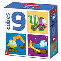 Кубики «На стройке» (9 шт.), фото 1