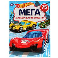 "Мега-раскраска А3 ""Hot Wheels"""