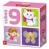 Кубики «Для маленьких принцесс» (9 шт.), фото 1