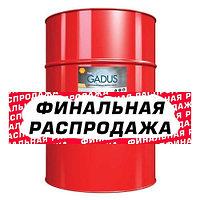 Пластичная смазка SHELL GADUS S2 V220 2, Бочка 180 кг, Дата производства Europe:05/16 остаток 11 шт.