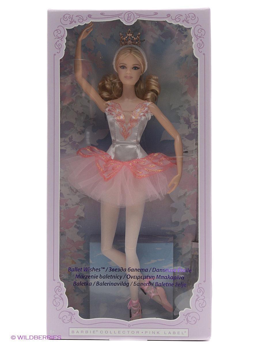 "Коллекционная кукла Barbie ""Звезда балета"""