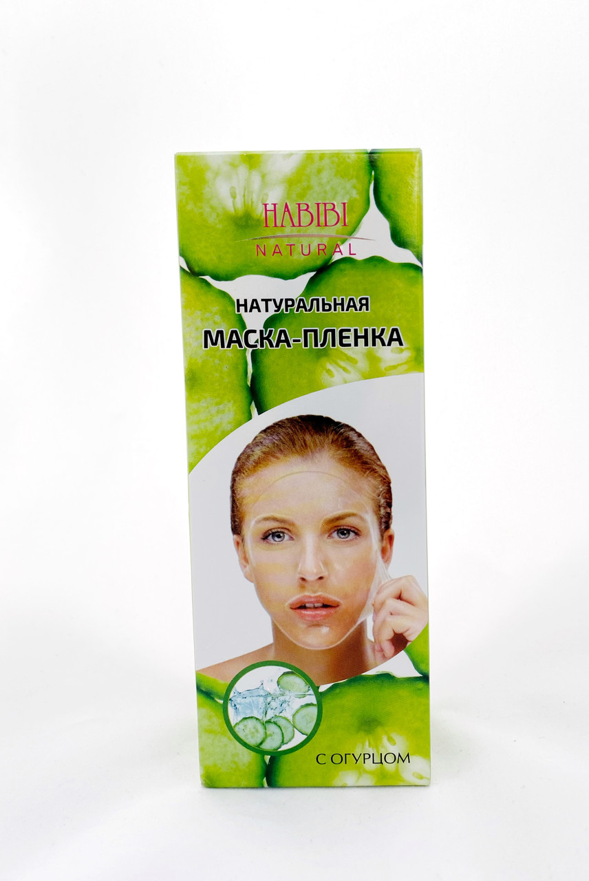 Маска-пленка Habibi Natural Cucumber с Огурцом (120мл.)