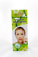 Маска-пленка Habibi Natural Cucumber с Огурцом (120мл.)