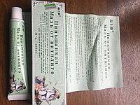 Мазь от витилиго Пиньшанкан