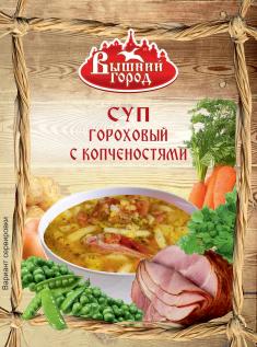 Суп гороховый с копченостями 60гр