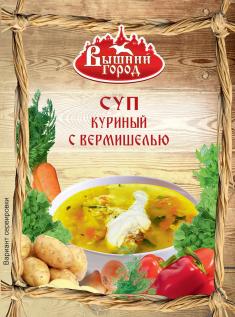 Суп куриный с вермишелью 60гр