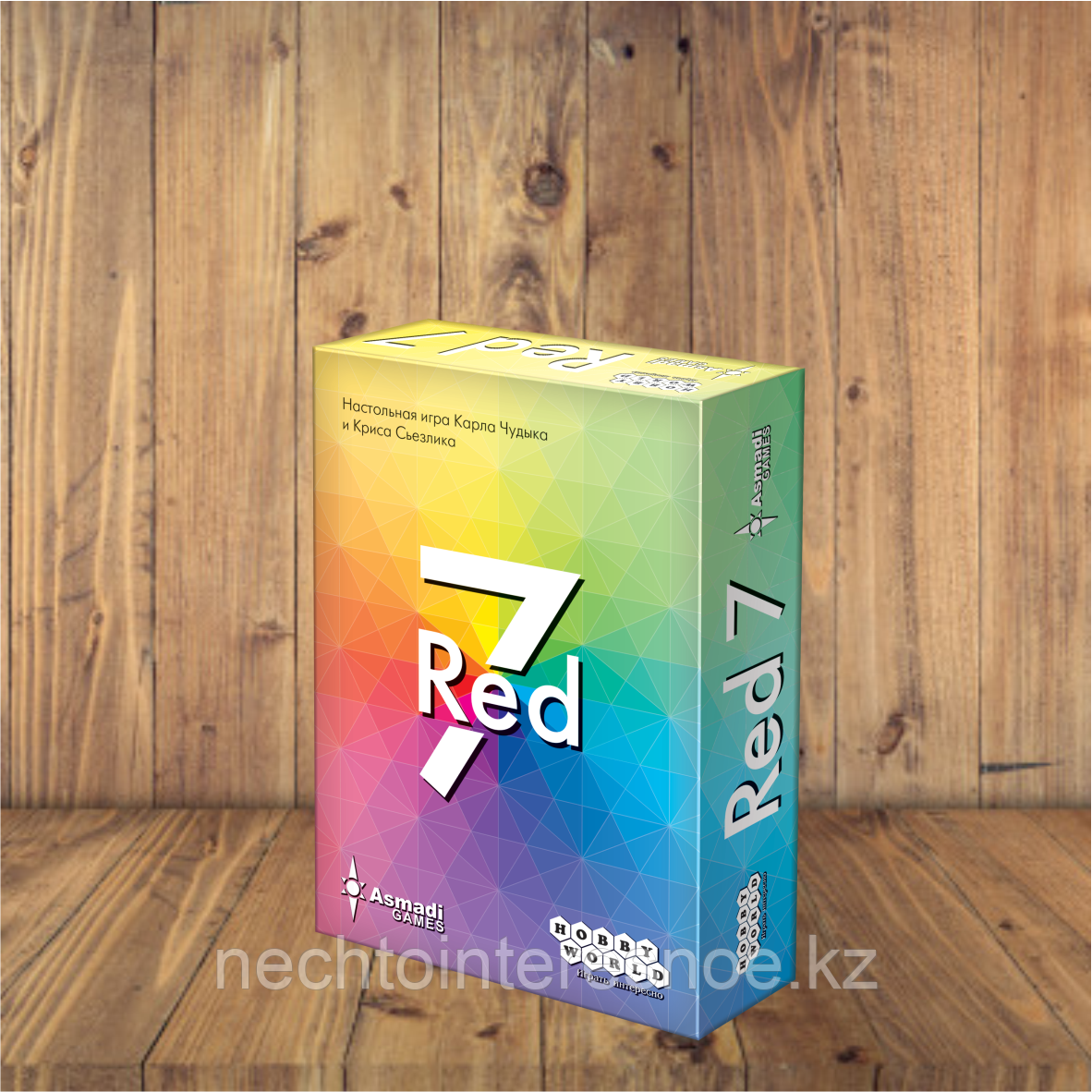 Red 7!