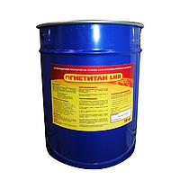 Огнетитан LMR огнезащитная атмосферостокая краска для кабеля