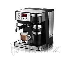 Кофеварка Centek CT-1162 2в1