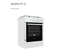 SHIVAKI APETITO- 01 G white