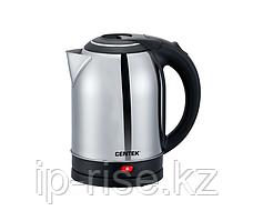 Чайник Centek CT-0037 (матовый) металл 2,0л