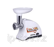 Мясорубка Centek CT-1609 White