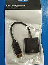 Кабель (адаптер)  Display Port DP на VGA
