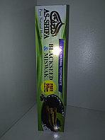 Травяная зубная паста с экстрактом мисвака и чёрного тмина (As-Shifa, India), 170гр