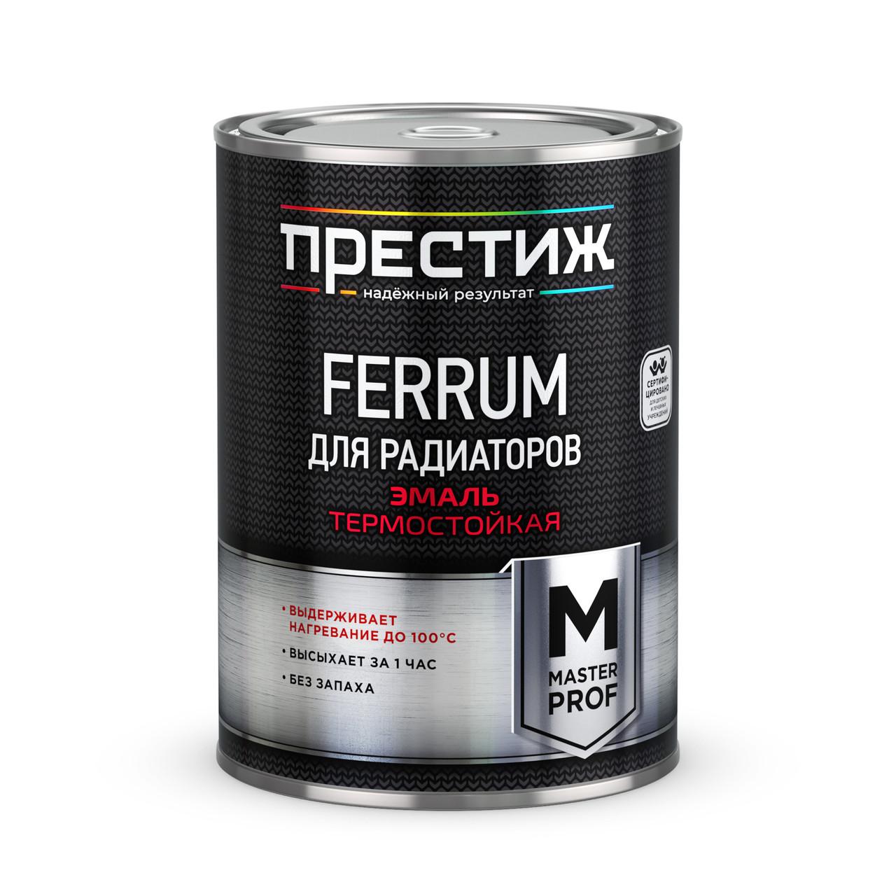 Эмаль для радиаторов акриловая Ferrum